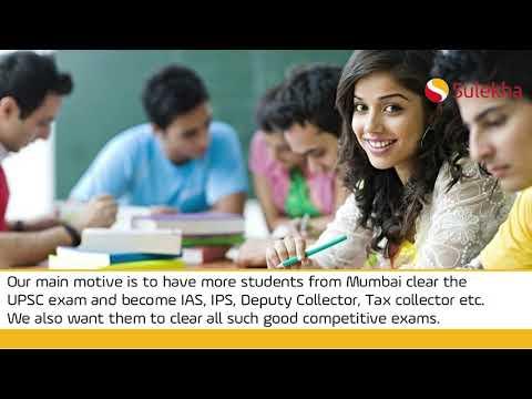 Top 10 UPSC Coaching Institutes in Mumbai, IAS Academy | Sulekha Mumbai