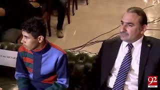 Pakistan reunites Afghan boy with family - 19 January 2018 - 92NewsHDPlus