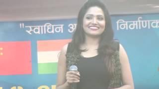 Behuli  By Indira Joshi Super Hit Song
