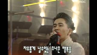 Untitle - Wings, 언타이틀 - 날개, MBC Top Music 19970301