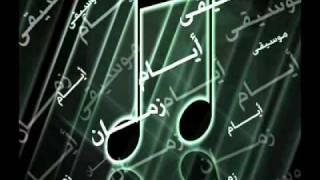 رضا يا بنت السلطان   's Videos.mp4
