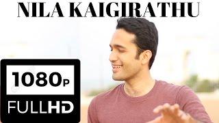 Nila Kaigirathu Cover | Reprise Version | Ganesh Bharadwaj | Rakeeb Rafeek | HD Music Video