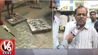Hyderabad Rain | GHMC And Disaster Response Teams Clears Waterlogging In Several Parts | V6 News