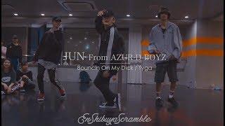 "JUN "" Bouncin On My Dick / Tyga ""@En Dance Studio SHIBUYA SCRAMBLE"
