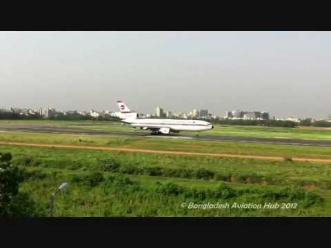 Biman DC10 Takeoff roll (BAH).wmv