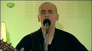 Ορφέας Περίδης - Μάτια μου