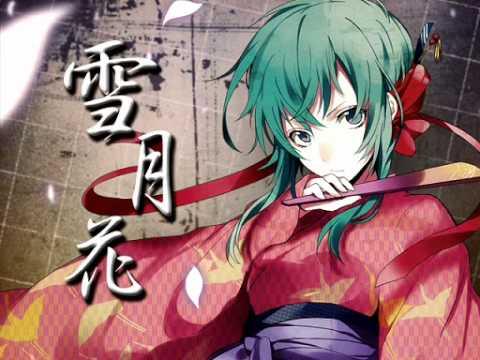 gumi-setsugekka-instrumental-lyrics-saki-hana
