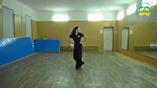 Характерные движения греческого танца «Сиртаки»