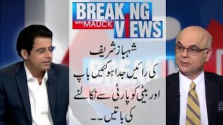Breaking Views with Malick | 26 May 2018 | 92NewsHD