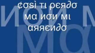 Gigi Finizio - Ragalami i tuoi occhi