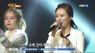 반창고 - 가수 장윤정 (OBSW TV) 베스트가요쇼