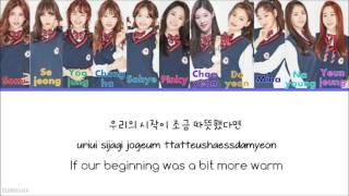 I.O.I - WHEN THE CHERRY BLOSSOMS FADE (벚꽃이 지면) ROM/HAN/ENG LYRICS