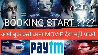 robot 2.0 BOOKING,how to book ,2.O 3D movie