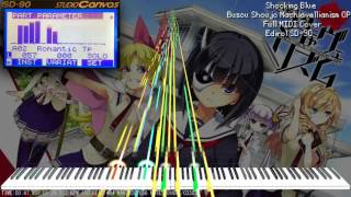 【MIDI DL】Shocking Blue | Busou Shoujo Machiavellianism OP | Edirol SD-90 MIDI