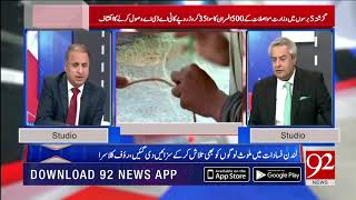 Fishermen of Gwadar and Karachi will face problems due to highway projects: Rauf Klasra| 5 Nov 2018