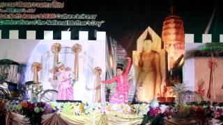 U Shwe Yoe and Daw Moe dance Traditional Burmese Dance รำพม่า Myanmar Beautiful girl HD