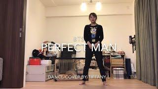 Perfect Man Dance Cover BTS (방탄소년단) version
