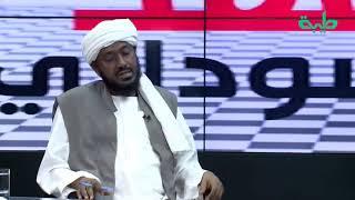 مبالغ التبرعات المتوقعة أن تكون تحت سيطرة الحكومة أقل من (30)%.. د. حسن سلمان | المشهد السوداني