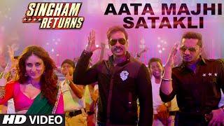 Exclusive: Aata Majhi Satakli | Singham Returns | Ajay Devgan | Kareena Kapoor | Yo Yo Honey Singh