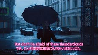 洋楽 和訳 LSD - Thunderclouds