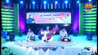AKHTAR LASHARI NEW EID ALBUM 2019(14)
