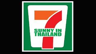 7 Eleven Door bell sound - Sunny in Thailand