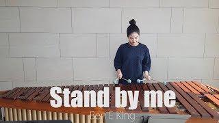 마림바로 연주하는 Stand by me - Ben E King / Marimba Cover