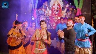 HD VIDEO - गाना गावे ले DJ पे खेसारी| Khesari Lal Yadav 2017 Devi Geet