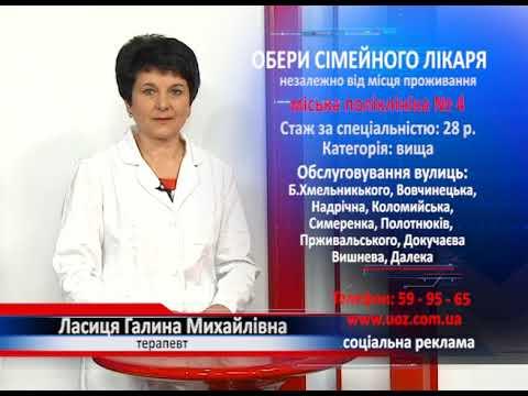 мп4.1 Ласиця Галина