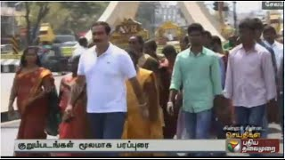PMK leader Anbumani acts in short film for election campaign