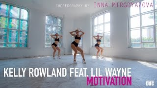 Kelly Rowland Feat Lil Wayne - Motivation choreography by INNA MIRGOYAZOVA | Talant Center DDC