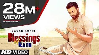 Blessings of Rabb Gagan Kokri FULL VIDEO | Latest Punjabi Song 2016 | T-Series Apnapunjab width=