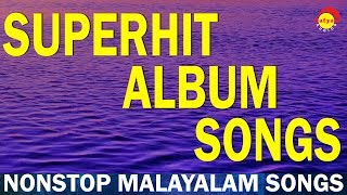 Superhit Album Songs | Nonstop Malayalam Album Songs width=