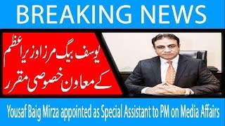 Yousaf Baig Mirza appointed as Special Assistant to PM on Media Affairs | 11 Dec 2018 | 92NewsHD