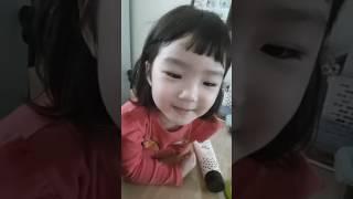 5살아가의 야생화 , 내가저지른 사랑 부르기 ㅋㅋㅋ