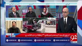 Who is the main cause of blast in Balochistan, Politicians or Security?| 14 July 2018