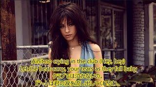洋楽 和訳 Camila Cabello - Crying in the Club