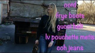 OOTD Frye Boots, LV Pochette Metis Reverse, Gucci Belt💕👜👖👢