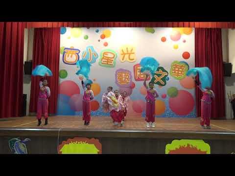 06-水族陣舞蹈 - YouTube