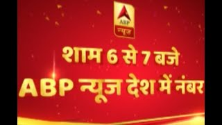 ABP News ranks number one in 6:00 to 7:00pm time slot