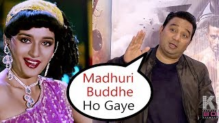 Ahmed Khan INSULT Madhuri Dixit Comparing Her With Jaqueline New Young Mohini   Ek Do Teen