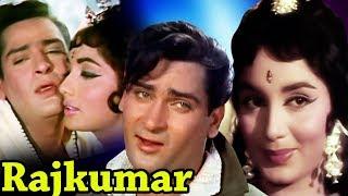 Rajkumar | Full Movie | Shammi Kapoor | Sadhana | Old Hindi Movie width=