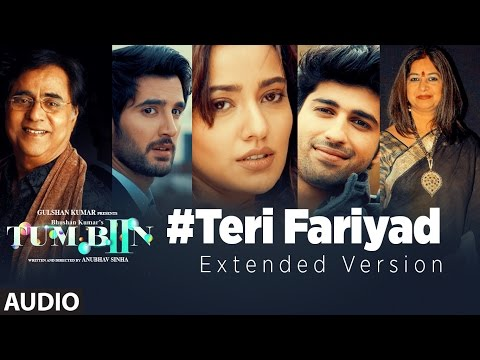 Teri Fariyad (Extended Version) Lyrics - Tum Bin 2