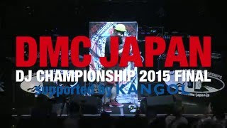 DIGEST : DMC JAPAN DJ CHAMPIONSHIP 2015 FINAL supported by KANGOL