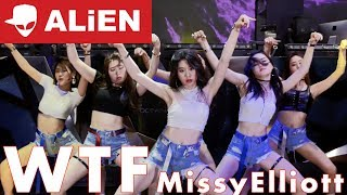 Missy Elliott - WTF (Where They From) | ALiEN X OCTAGON | Choreography Euanflow & ALiEN