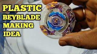 My Desi Plastic Beyblade Making | Homemade Plastic Beyblade Making Idea