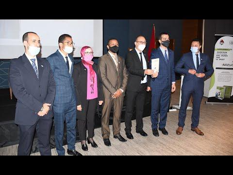 Video : TIBU Maroc lance son livre « Insertion socioéconomique des jeunes par le sport »