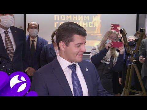 Визит главы региона, декабрь 2020
