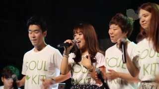 2013.8.14. 솔깃두번째콘서트, 솔깃송 part 2