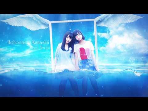 Hohoemi Ga Kanashii de Keyakizaka46 Letra y Video